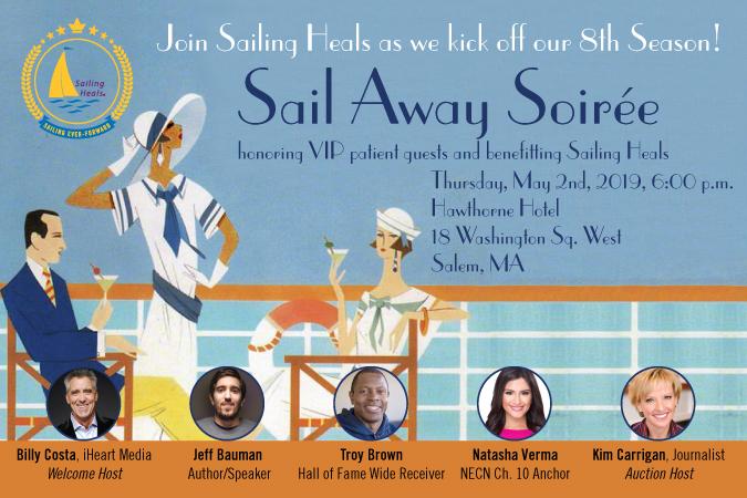 2019 Sail Away Soirée